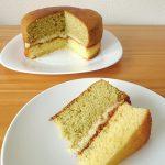 Gâteau à la pistache, au citron et à l'amande