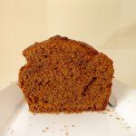Cake fondant à la guimauve, au chocolat et au beurre de cacahuète