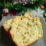 Cake au saumon et aux légumes verts